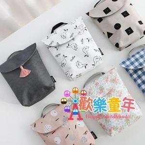 Conitale韓國便攜手提尿片收納袋寶寶尿不濕輔食零食棉收納包