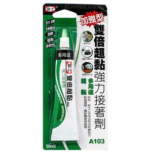 強力膠 富士  A103 超黏強力接著劑 30ml【文具e指通】  量販團購