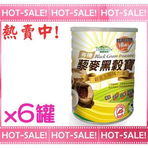 《現貨立即購+贈金球乳酸菌粉》PRO-BIO 普羅拜爾 有機藜麥黑穀寶 一箱六罐組*800g (加贈精美提袋)