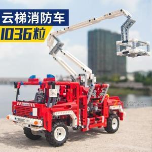 云梯消防車拼裝積木兼容樂高組裝工程車模型 歐亞時尚