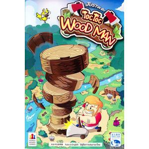 【新天鵝堡】伐木達人 Toc Toc Woodman - 中文正版桌遊《德國益智遊戲》中壢可樂農莊
