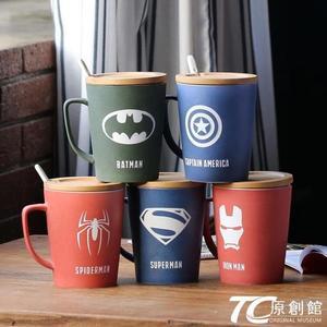 馬克杯 復仇者聯盟創意帶蓋帶勺大容量馬克杯水杯磨砂陶瓷杯子辦公咖啡杯