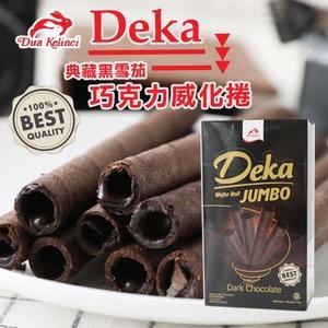 印尼 Deka 典藏黑雪茄巧克力威化捲 320g 黑雪茄巧克力 威化酥 捲心酥 威化捲 餅乾棒 餅乾
