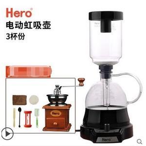 咖啡壺 電動虹吸壺家用虹吸式咖啡套裝手動耐熱玻璃煮咖啡機-220V