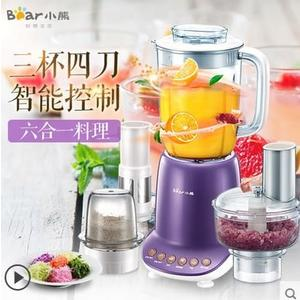 【220V電壓】料理機多功能豆漿果汁機攪拌絞肉機切絲榨汁
