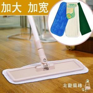 拖把滌太太大平板拖把磁化木地板護理清潔打蠟拖把新品加寬加大號