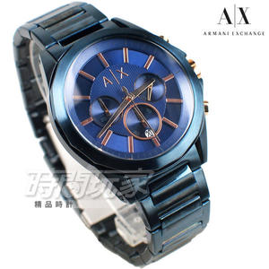 AX2607 A|X ARMANI EXCHANGE 雅士風格 三眼多功能計時碼錶 不銹鋼 藍色x玫瑰金 男錶
