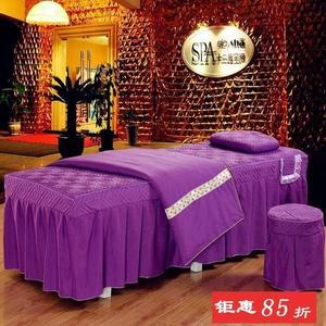 美容床罩四件套 美容院按摩被套洗頭專用床罩美容床套床裙【元氣少女】