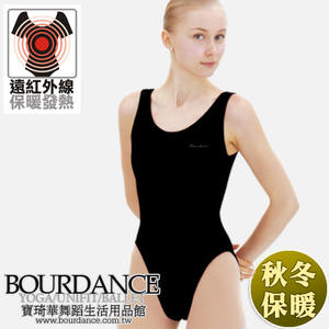 *╮寶琦華Bourdance╭*專業瑜珈韻律芭蕾☆遠紅外線保暖背心連身【71095022】