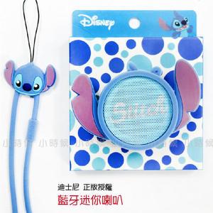 ☆小時候創意屋☆ 迪士尼 正版授權 經典人物 史迪奇 藍芽 喇叭 隨身 輕巧 米奇 米妮 維尼 三眼怪