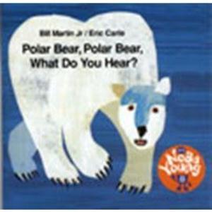 【麥克書店】POLAR BEAR POLAR BEAR WHAT DO YOU HEAR / 單CD