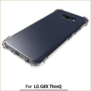 四角空壓殼 LG G8X ThinQ LG G8S ThinQ 手機殼 超防摔 抗震 四角氣墊 全包邊 透明 空壓殼 手機套