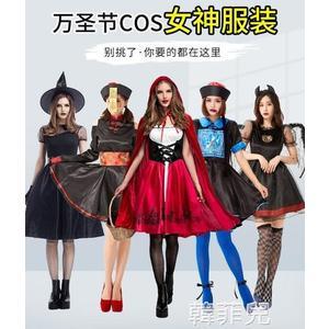 萬聖節服裝女成人cos性感 恐怖大人女巫婆服海盜服演出吸血鬼衣服 韓菲兒