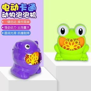 寶寶浴室洗澡玩具同款青蛙泡泡機兒童全自動電動吹泡泡神器