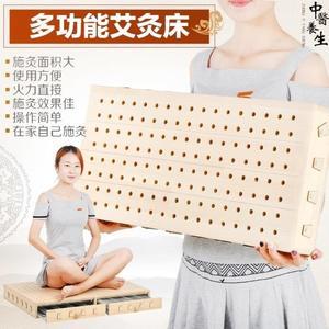 春季上新 艾灸盒木制大號溫灸器艾灸床家用