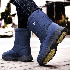 雪靴 防水雪靴男加絨保暖加厚大棉鞋男士棉靴戶外東北高筒長靴子 交換禮物