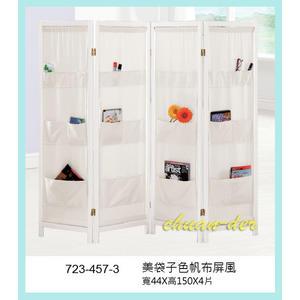 【全德原木】723457-3 美袋子白色帆布屏風 北歐風-工業風-鄉村風