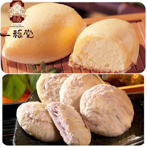 【名店直出-一福堂】檸檬餅(蛋奶素)(12入/盒)+芋頭太陽餅(12入/盒)
