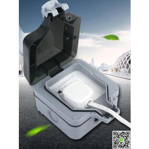 漏電保護器防水開關盒子明裝戶外防水插座室外防雨盒防暴雨接線盒 MKS薇薇