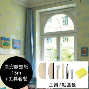 【日本製壁紙】麗彩(Lilycolor)【涂完膠壁紙15m+工具套餐】兒童房 動物紋 牆紙 DIY道具 LV-6452