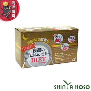 【海洋傳奇】【日本出貨】新谷酵素NIGHT DIETNIGHT DIET GOLD 黃金限定版 30日份