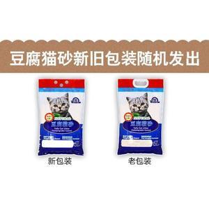 越帝豆腐貓砂除臭無塵貓沙植物玉米綠茶貓砂豆腐砂除臭結團6L 都市韓衣