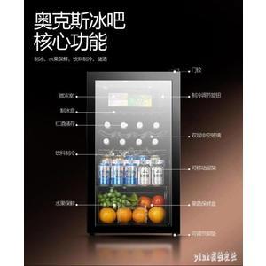 220V 家用單門冰箱小型冷藏櫃茶葉留樣保鮮櫃玻璃紅酒展示櫃 aj10330『pink領袖衣社』