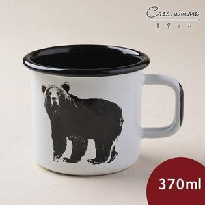 Muurla 北歐馬克杯 琺瑯杯 水杯 熊 370ml【Casa More美學生活】
