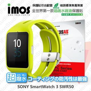 【現貨】Sony SmartWatch 3 SWR50 iMOS 3SAS 防潑水 防指紋 疏油疏水 保護貼