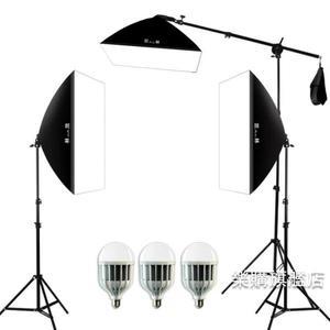 攝影燈攝影棚小型攝影燈箱拍照燈箱攝影器材產品拍攝道具柔光燈箱led燈wy