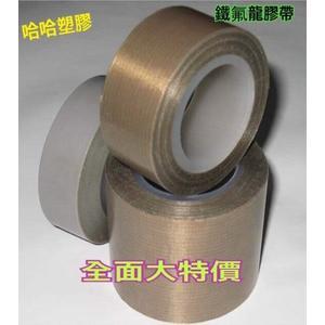 鐵氟龍膠帶 鐵弗龍膠帶 滑鼠鼠貼 耐溫膠帶 耐熱膠帶 耐高溫膠帶 封口 全面大特價!