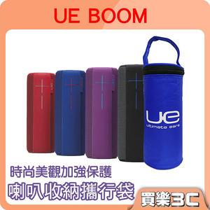Logitech UE BOOM 系列 喇叭收納攜行袋,MEGABOOM 3 / BOOM 3 / BOOM 2 / BOOM可使用