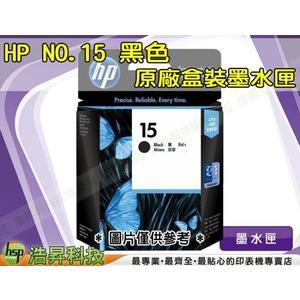 HP NO.15 / 15 黑色 原廠盒裝墨水匣 PSC500/PSC750/PSC950/5110 IAMH19
