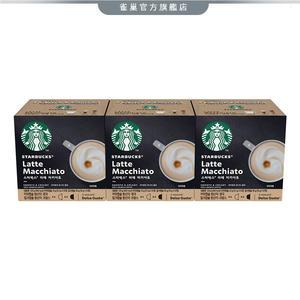 【雀巢】星巴克拿鐵咖啡膠囊 (36顆/18杯) / 全新上市
