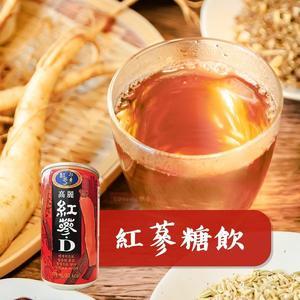 現貨 韓國 CW 紅蔘糖飲 150g 高麗 紅蔘 飲料 罐裝 飲品