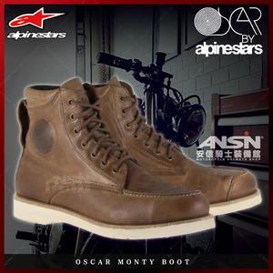 [中壢安信]義大利 alpinestars OSCAR MONTY BOOT 咖啡色 車靴 低筒 真皮 皮革 復古 莫卡