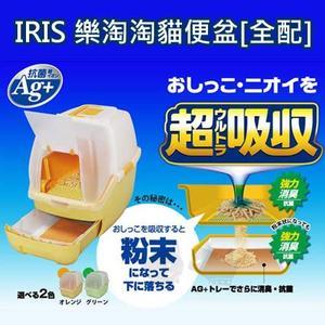 [寵樂子]《日本IRIS》雙層貓砂屋RCT-530F[全配]抽屜式貓砂盆貓便盆