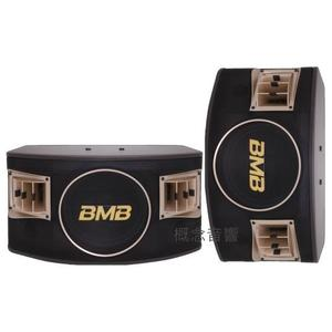 BMB CSV-480(SE) 卡拉ok專用喇叭