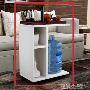 飲水機櫃 做茶小水櫃約自動上水燒水壺櫃子純凈水桶櫃飲水機櫃辦公室JD 傾城小鋪