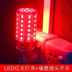 植物生長燈超亮紅光LED玉米燈籠燈泡紅彩色戶外防水節能燈植物燈E27螺口  走心小賣場