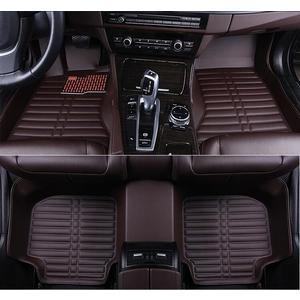 夏利N3/N5/N7威樂威志V2/V5駿派D60專用大全包圍汽車腳墊踩腳踏墊