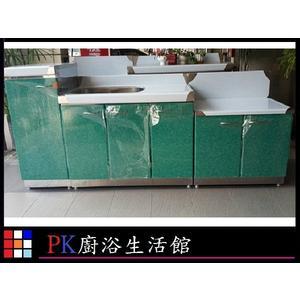 【PK廚浴生活館 實體店面】 高雄 #304不銹鋼小三件分件式流理台 白鐵桶身 美耐板