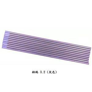 焊接五金網-氬焊用 - 灰色鈰鎢棒 3.2