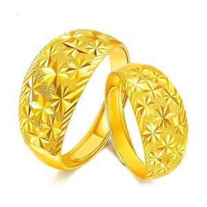 經典越南沙金戒指男女滿天星黃金仿真戒鍍金首飾指環歐幣久不掉色【全館免運八折搶購】