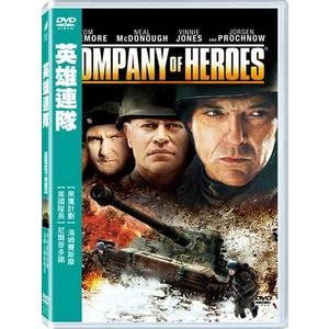 【停看聽音響唱片】【DVD】 英雄連隊