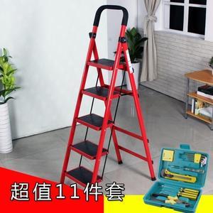 新瞳人字梯家用梯子折疊梯室內五步梯家用加厚登高梯凳樓梯合梯子 夏日專屬價