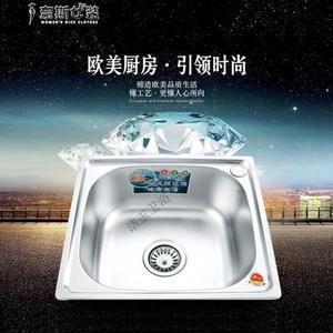 不銹鋼單槽 304大小水槽 廚房洗菜盆 奈斯女裝YYJ