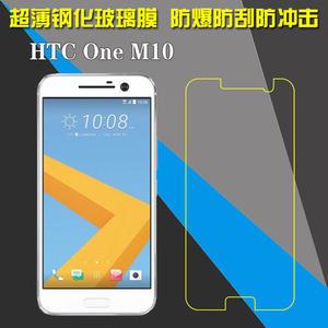 【TG】 HTC  鋼化膜U11 M10 E8 Desire 728 825 510 516 520 526 530 630 616 M8mini 鋼化玻璃膜0.3mm