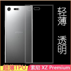 極致超薄 清水套 索尼Sony XA1 Ultra 手機殼 還原本色 XZ Premium 手機套 XA1 透明 防摔 保護殼 軟殼
