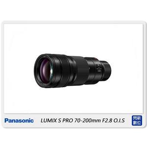 Panasonic LUMIX S 70-200mm F2.8 O.I.S (S-E70200,公司貨)